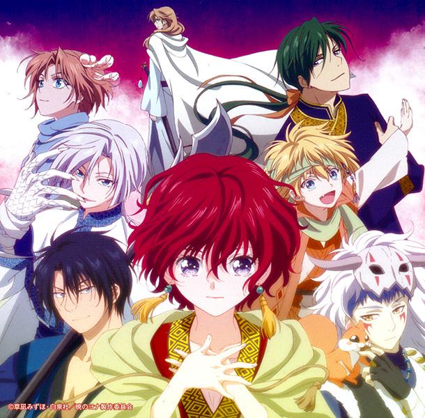 Yona proincesse aube anime Viusal 7