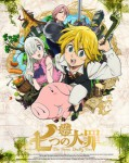 Seven deadly sins anime visual 2