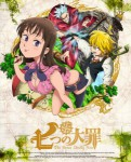 Seven deadly sins anime visual 3