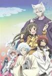 Divine nanami saison 2 visual 2