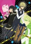 Durara anime visual 1
