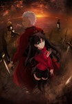 Fate stay night unlimited blade works visuel