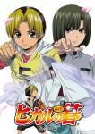 Hikaru no go anime visual1