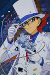 Magic kaitou 1412 visual 1