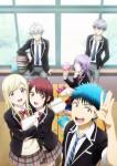 Yamada kun 7 sorciere anime visual 1