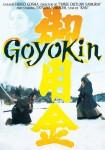 Goyokin affiche usa2