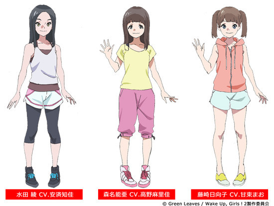 Wake up girls beyond the bottom film anime casting 2