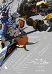 Digimon adventure tri film 1 anime import