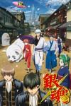 Gintama anime visual 1