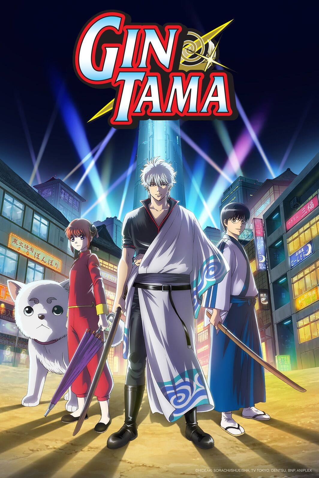 Gintama anime s4 visual
