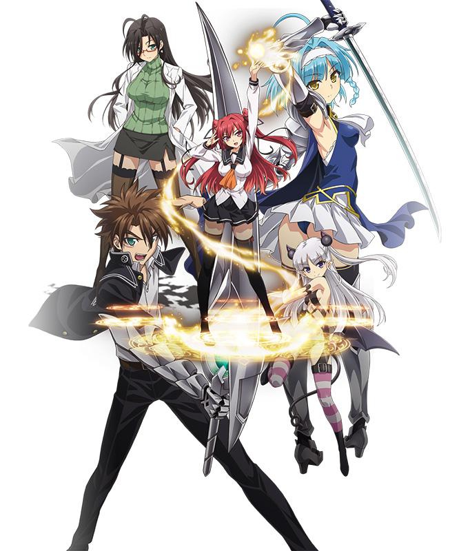 Shinmai mao no testament anime visual 1