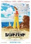 Sinbad affiche anime import