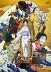 Miss hokusai visual 1