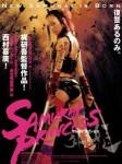 Samurai princess affiche jap