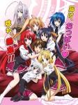 Highschool dxd born anime import