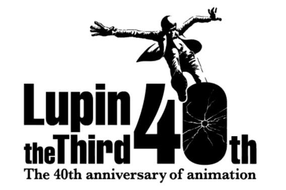 Lupin III femme fujiko mine visual 4