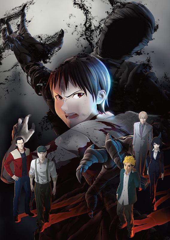 Ajin movie visual 1