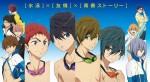 Free Starting Days anime illustration 2