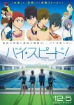 Free starting days anime import affiche