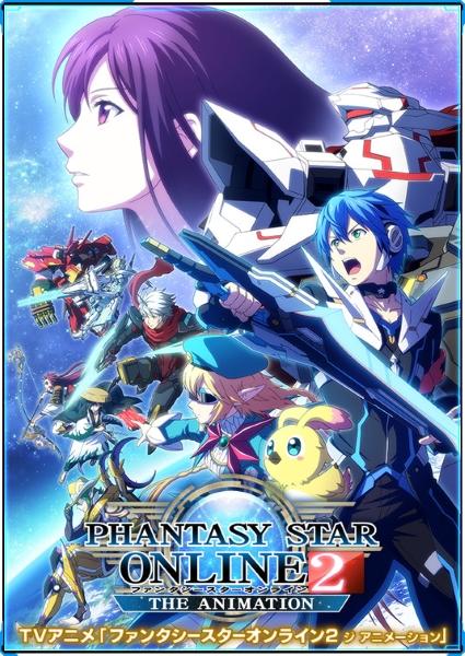 Phantasy star online 2 anime visuel 2