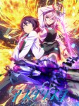 The asterisk war visual anime 2