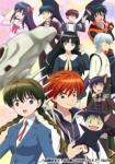 Kyokai no rinne anime S2 visual