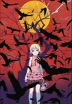 Kizumonogatari part 1 anime