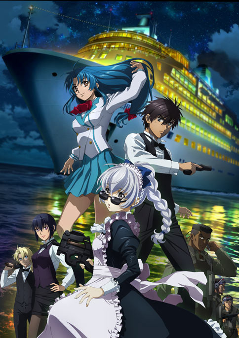 Full metal panic 4 saison4 visual 1