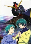 Mobile Suit Z Gundam A New Translation movie 2 visual 2