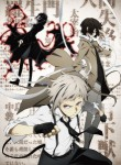 Bungo stray dogs visuel