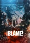 Blame film visu2