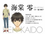 Super lovers anime ren kaido