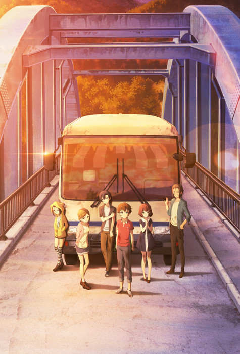 Mayoiga visual 2