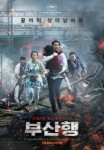 Train_To_Busan affiche cor_e