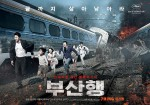 Train_To_Busan visuel
