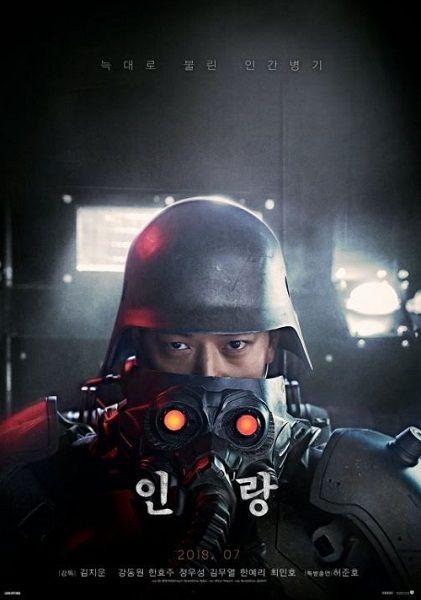 Jin roh film live affiche jp 2