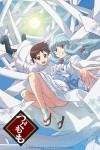 Tsugumomo anime visual 01