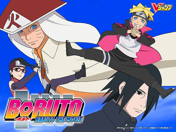 Boruto Naruto the Movie visual 1