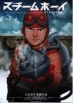 Steamboy affiche jap