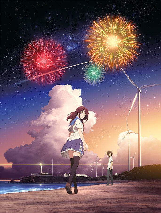 Firefox anime visuel 3