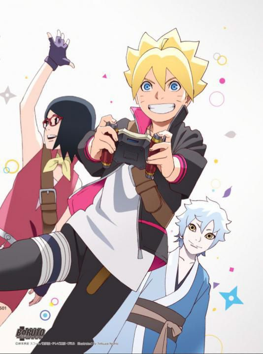 Boruto anime  visual 1