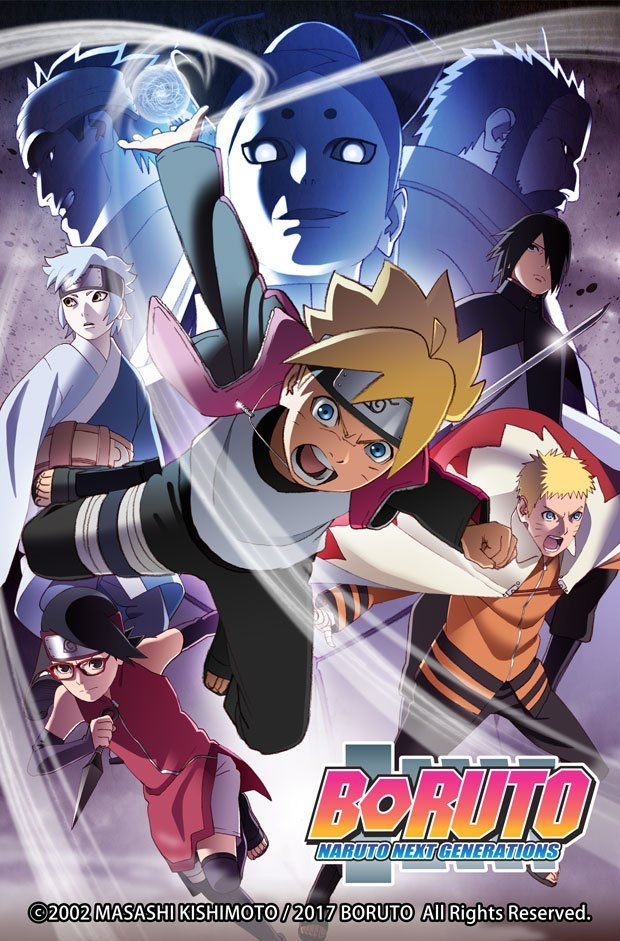Boruto anime visual 02