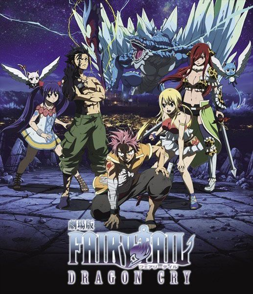 Fairy tail dragon cry visual 2