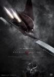 Mazinger z film 2017 affiche3