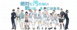 Cleanliness boy aoyama anime visual 1
