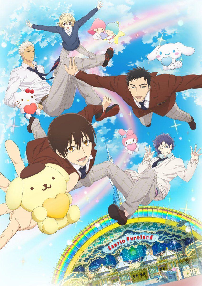 Sanrio danshi boy tv visual 2