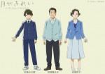 Tsuki ga kirei anime character 3