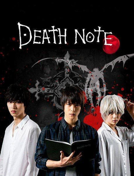 Death note drama affiche