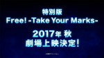 Free take your marks annonce