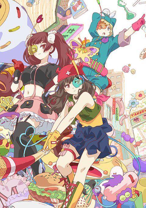 Urahara anime visuel 2